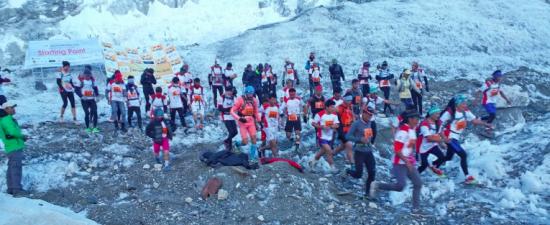 Start Mount Everest Marathon